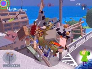 A big ball of stuff, including cows, from a later level of Katamari.  Via Wikipedia.