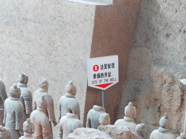 Exact spot where farmers drilled a well in 1974 and inadvertently discovered the Terracotta Army.