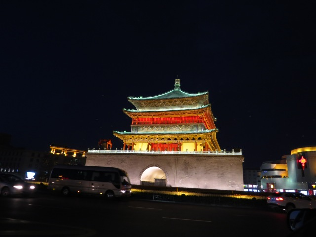The Bell Tower of Xi'an at night.