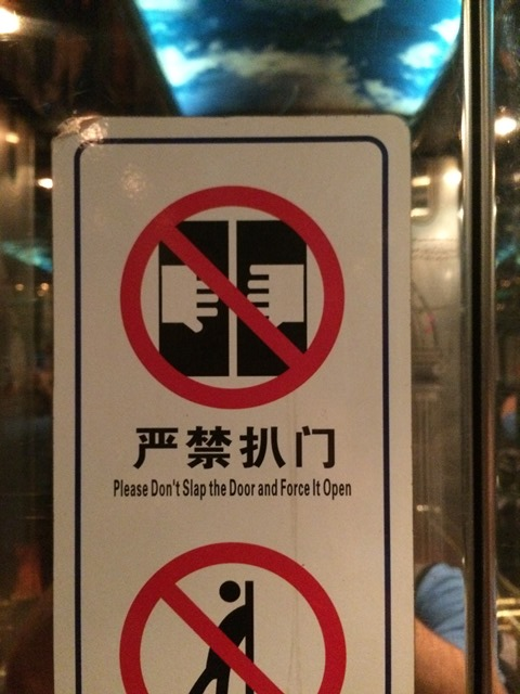 In China, it is strictly prohibited to physically abuse elevator doors.