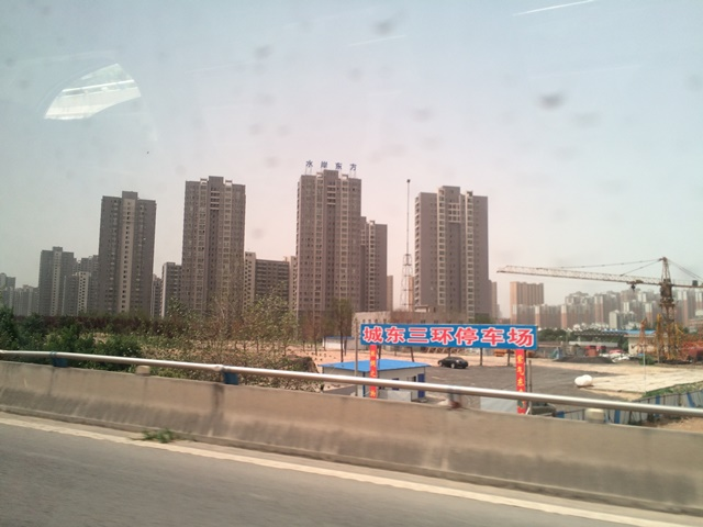 Block of high-rises on the way out of Xi'an.