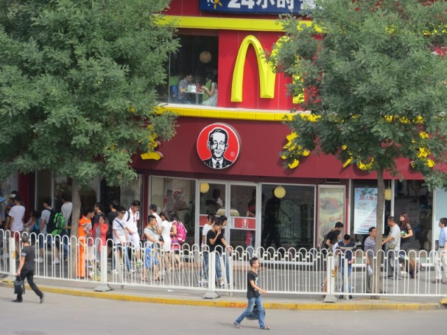 A McDonald's in Xi'an, with an image of Mister Mickey.