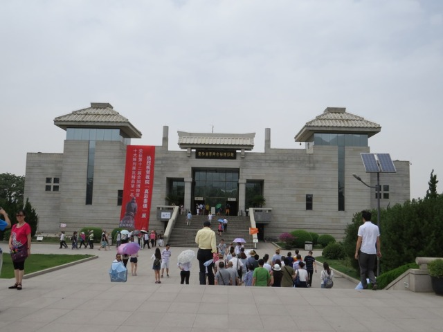 Front of the Terracotta Army Museum.