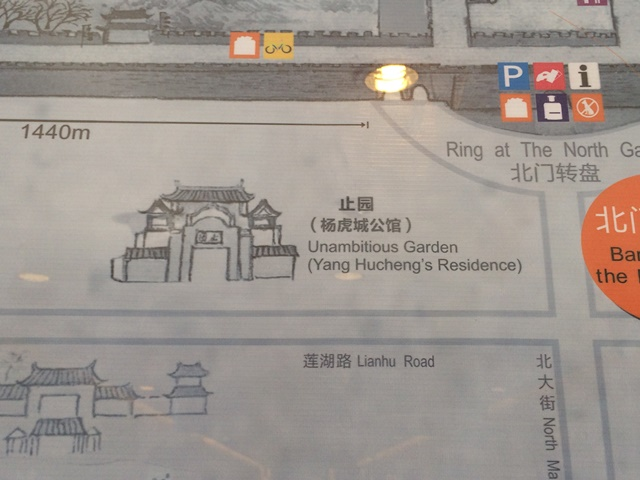 I think that China needs to work on being more enthusiastic about their tourist sites sometimes.